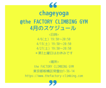 FACTORY04.png